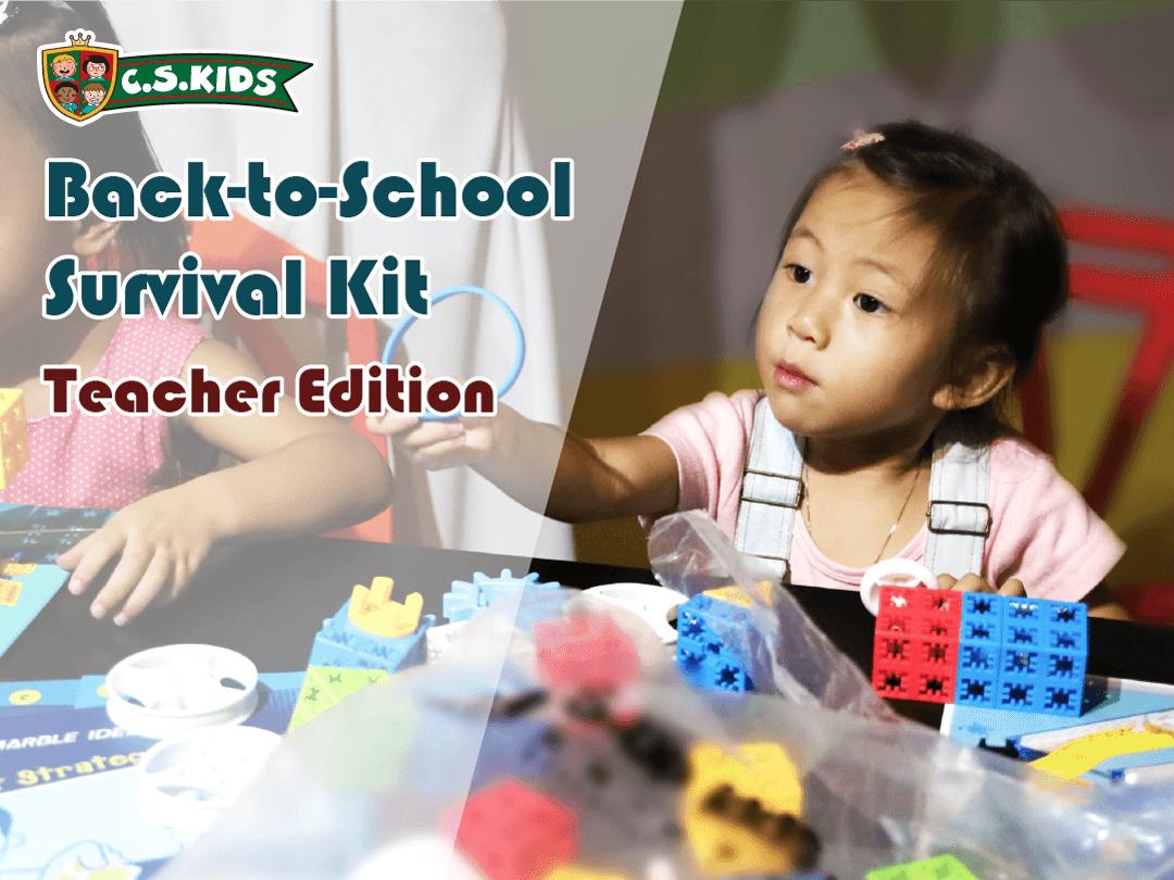 Back-to-School Survival Kit – Teacher Edition